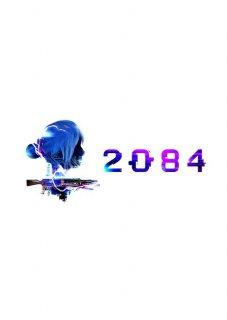 ESD 2084